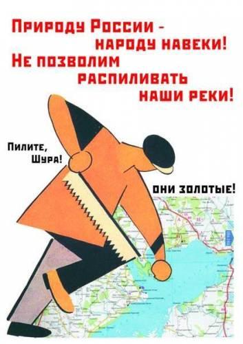 плакат рыбак